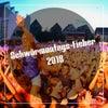Leap of Faith (DJ Wady Bigroom Remix)