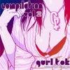 My Love (feat. Fynil Gurl) (Original Mix)
