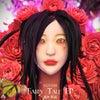 Tsubaki (Original Mix)