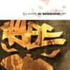 Mother F**ker feat. MC Fats (Original Mix)