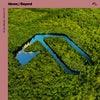 Anjunabeats Volume 15 (Continuous Mix CD1)