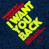 I Want You Back (Shapeless Remix)