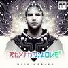 Energy (Nick Harvey Main Club Mix)