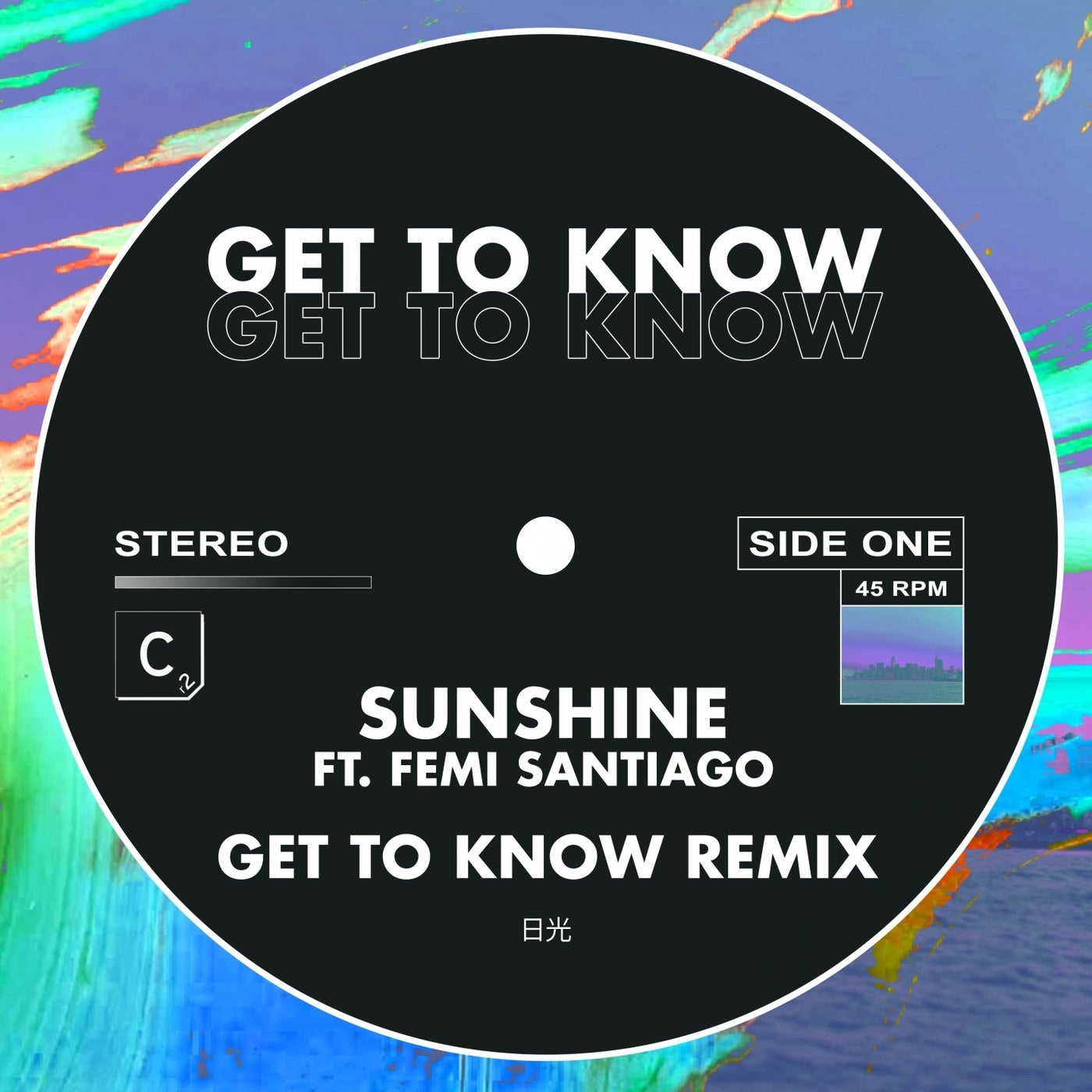 Sunshine (Get To Know Remix) feat. Femi Santiago (Extended Mix)