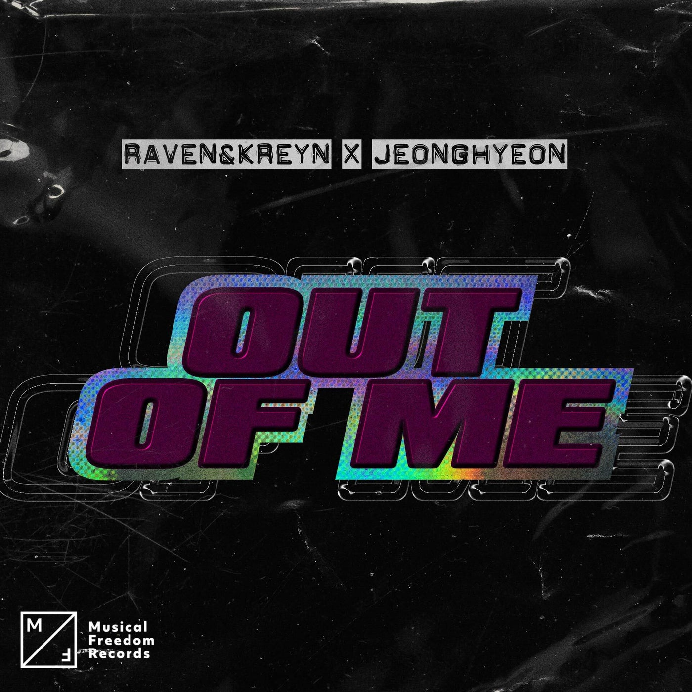 Out Of Me (Extended Mix)
