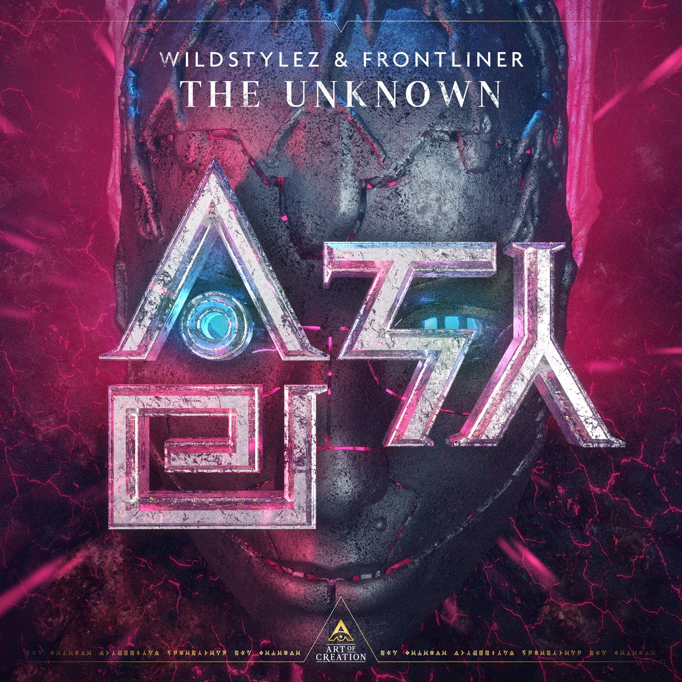 The Unknown (Extended Mix)