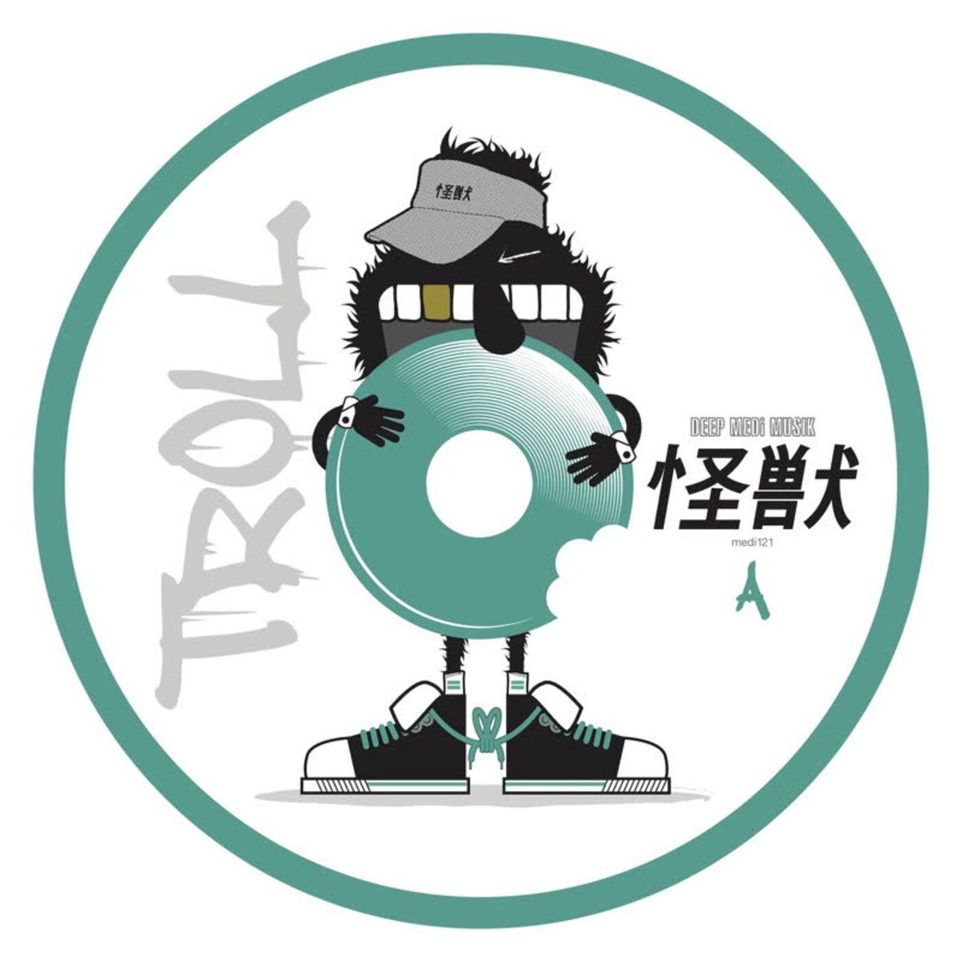 Troll (Original Mix)