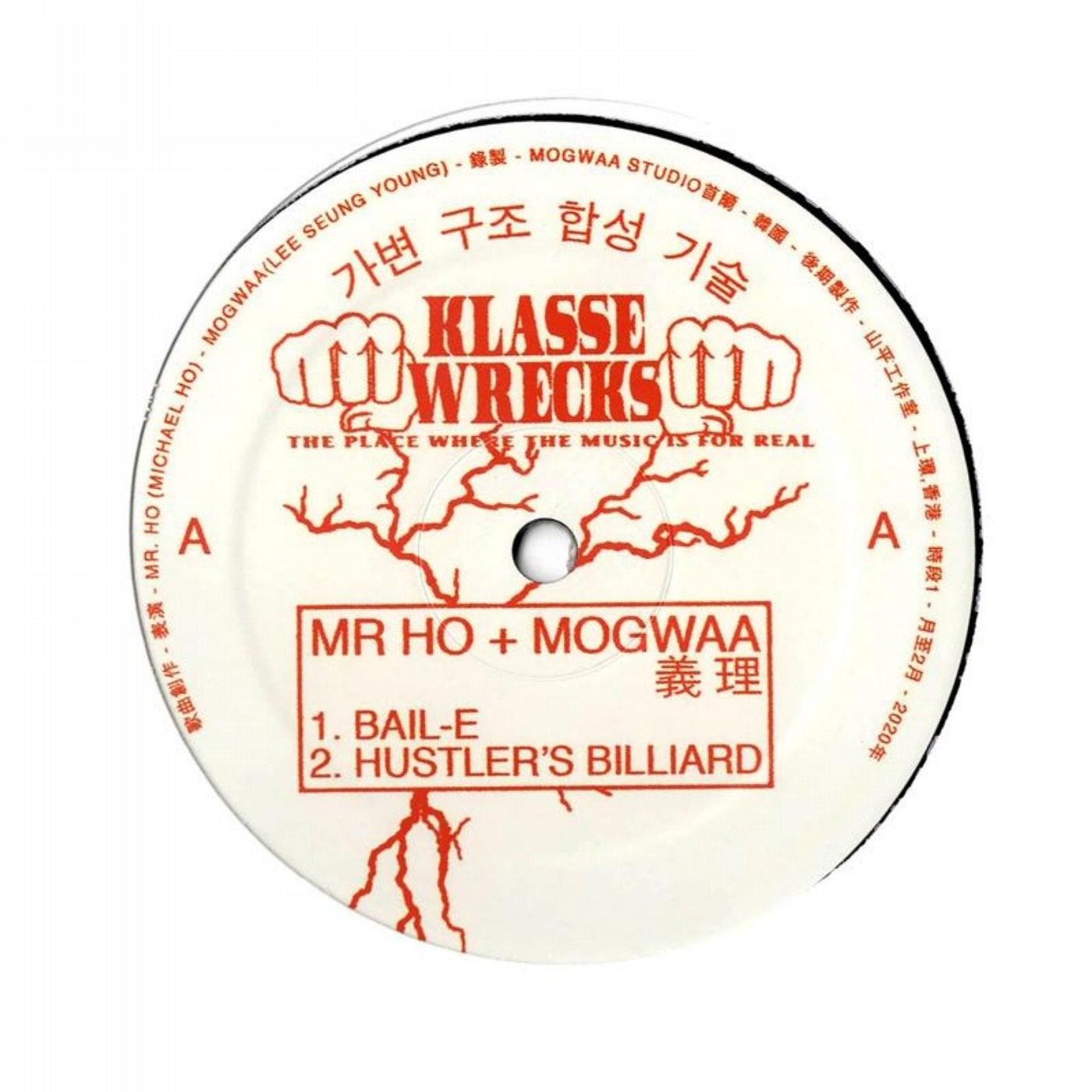 Bail-E (Original Mix)
