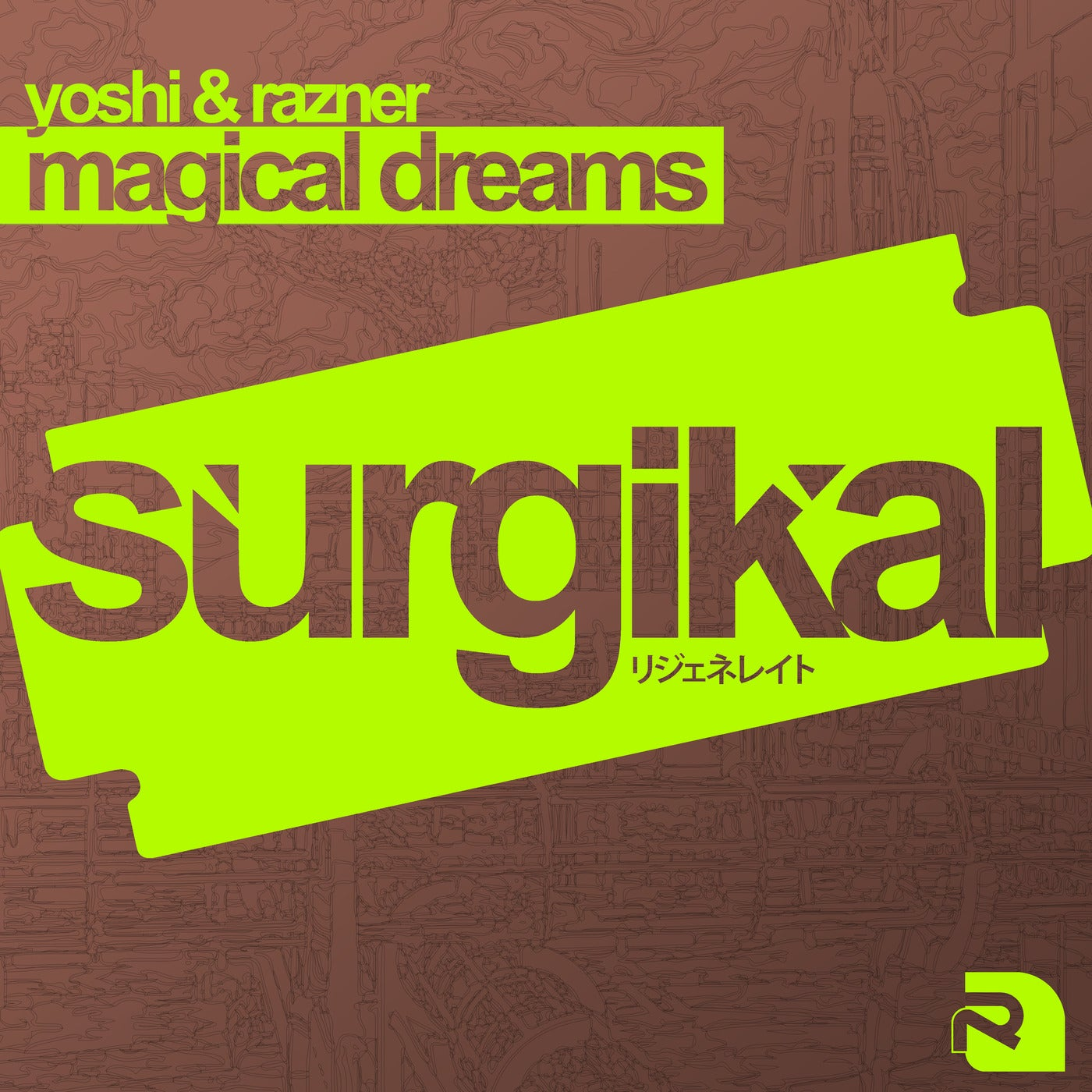 Magical Dreams (Extended Mix)