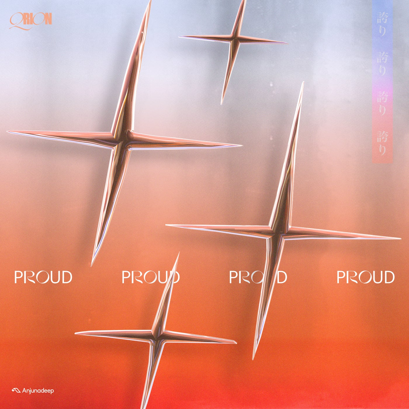 Proud (Extended Mix)