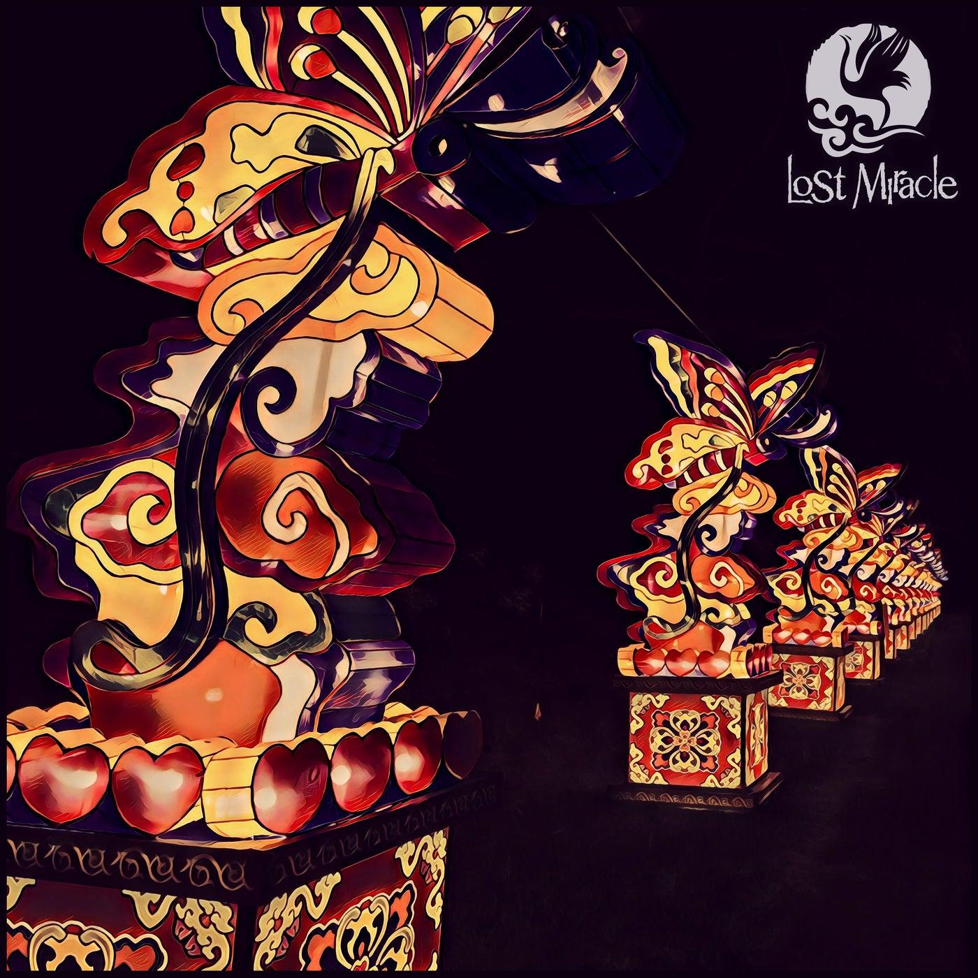 The Last Dance (Original Mix)