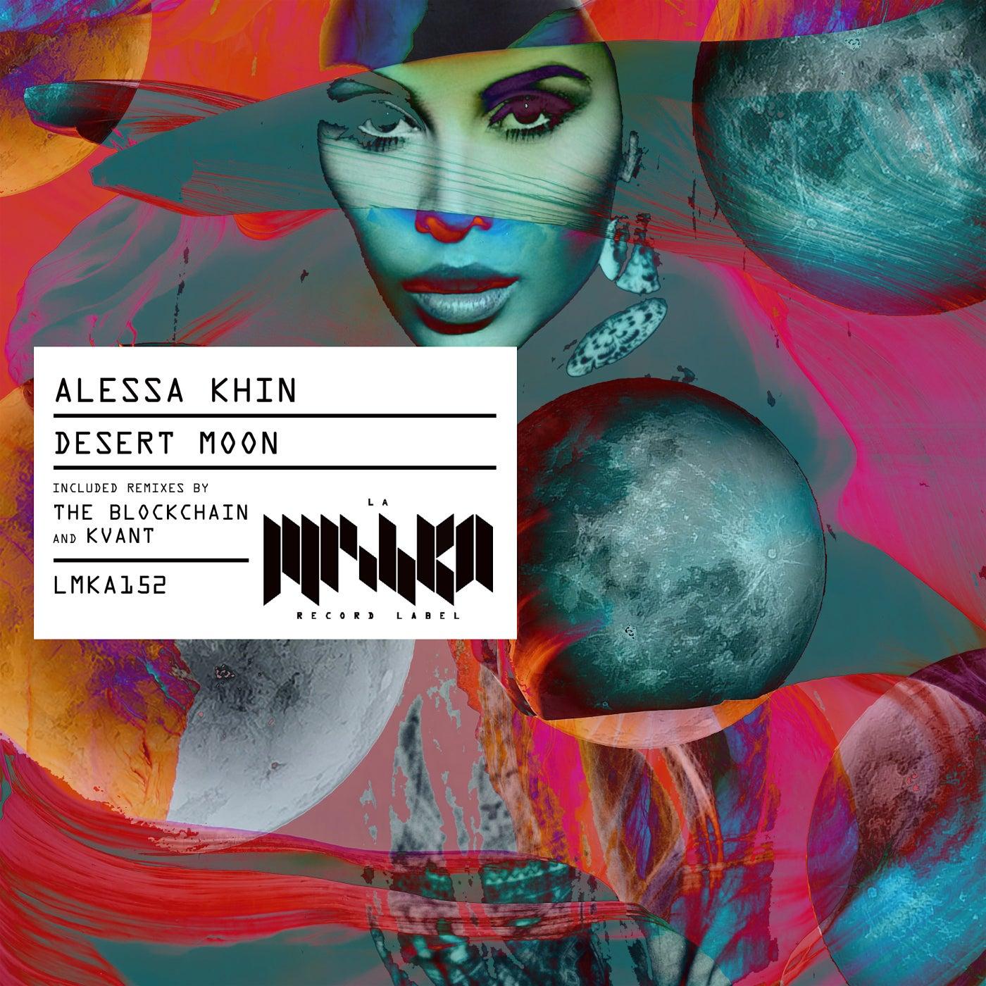 Desert Moon (Extended Mix)