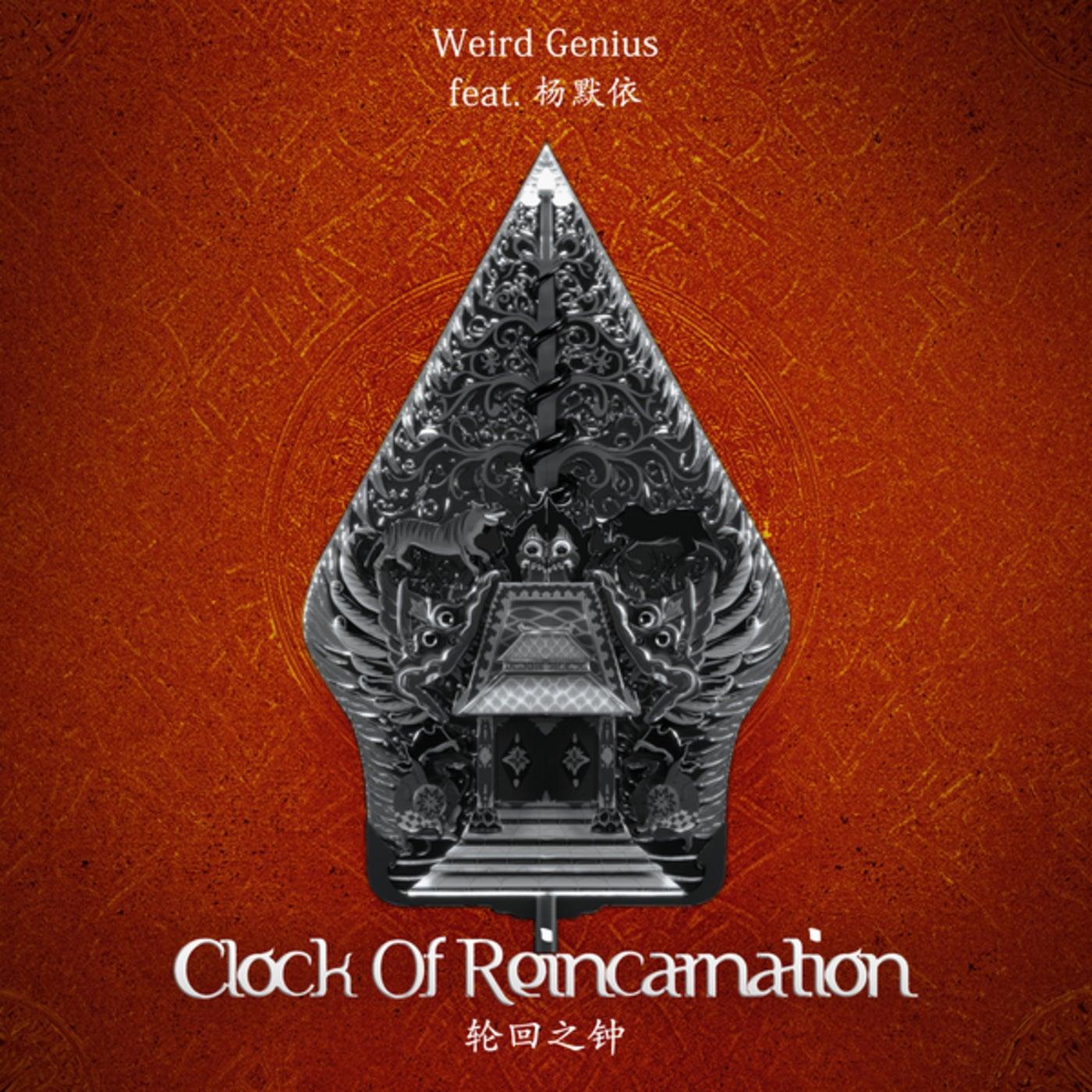 Clock Of Reincarnation (Chinese Version)