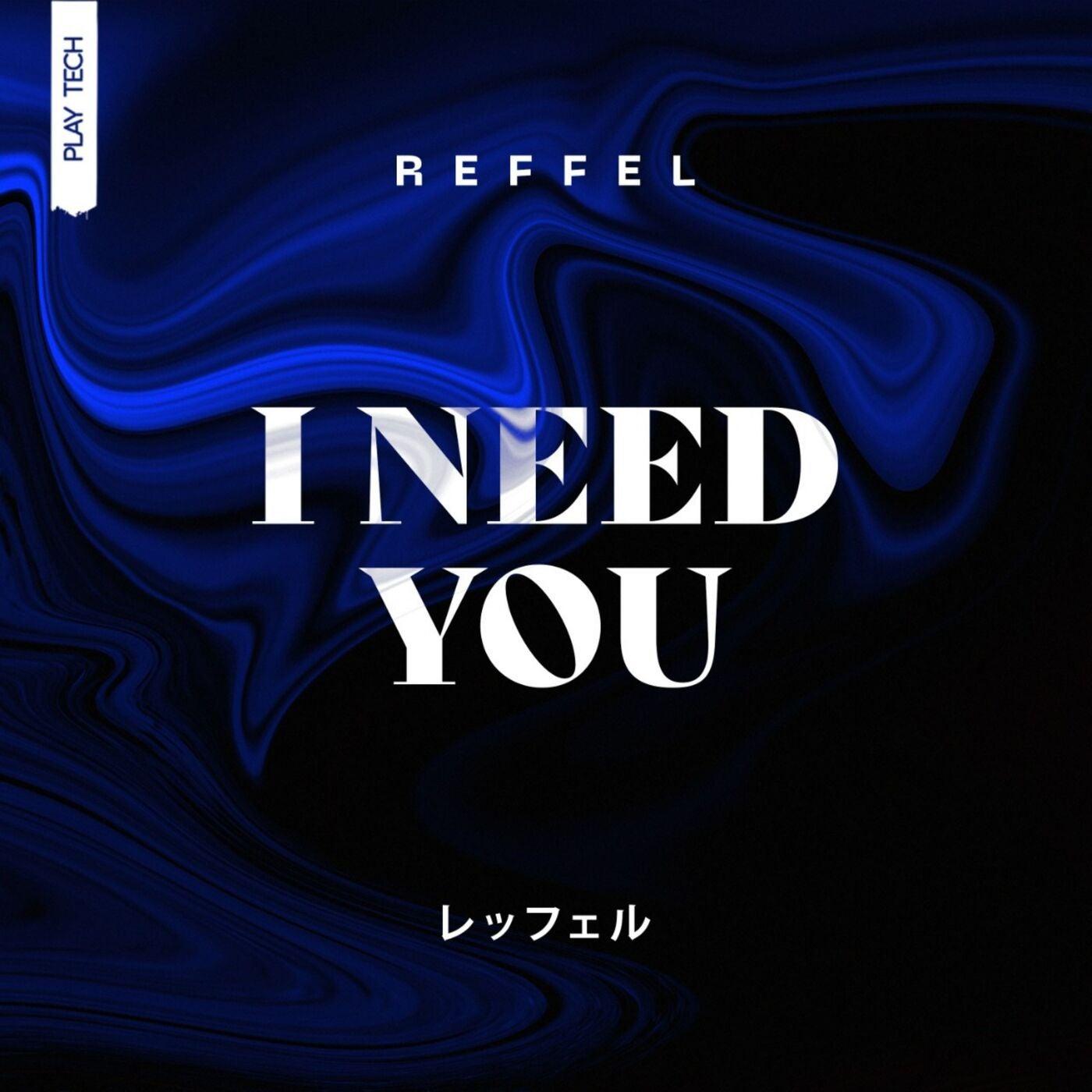 I Need You (Original Mix)