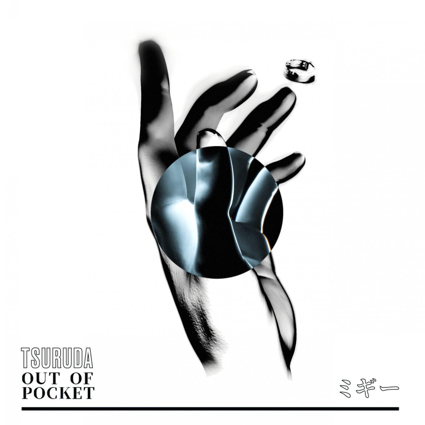 Out of Pocket (Original Mix)