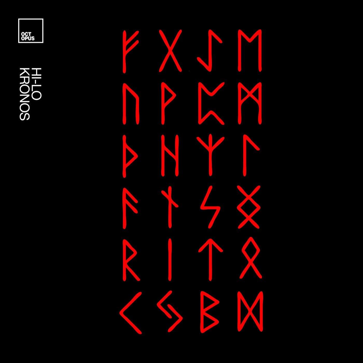 Kronos (Extended Mix)