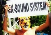 Ex Sound System