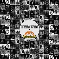 VA - The Best of 3st Year - (Tereysa Records)