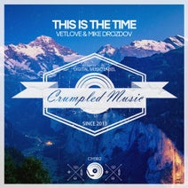 VetLove, Mike Drozdov - This Is The Time