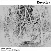 Kuniaki Takenaga, Revolver Voltex - Revoltex Archives, Vol. 001: Mayohiga