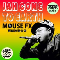 J Star, Sam And The Womp - Jah Come to Earth (One Blood) (feat. MouseFX) [J Star Remix]