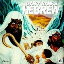 Gappy Ranks, Llamar Brown - Best I Can (Gad)