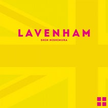Shin Nishimura - Lavenham EP
