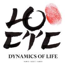 Locic - Dynamics of Life