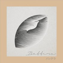 Jepe, Takumi Motokawa - Battera - Extract One: Hope