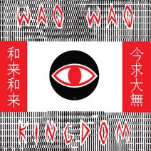 WaqWaq Kingdom, Roger Robinson - WaqWaq Kingdom EP