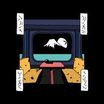 New Jackson - Romancecar EP