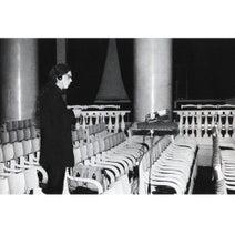 Mikhail Chekalin - Ecstatic Lullaby