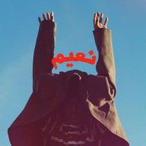 Naeem (US) - Sway(e)d