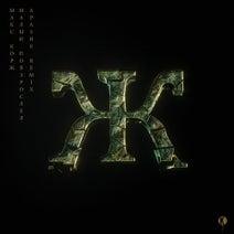 Apashe, Max Korzh - Малый повзрослел (Apashe Remix)