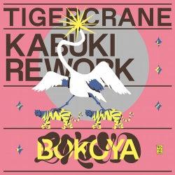 Tiger Crane (Kabuki Rework)