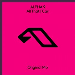 All That I Can
