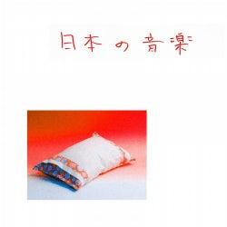 Nihon No Ongaku /