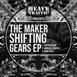 Shifting Gears EP