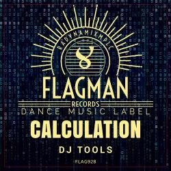 Calculation Dj Tools