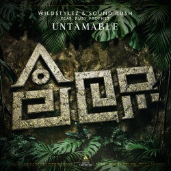 Untamable (feat. Ruby Prophet)