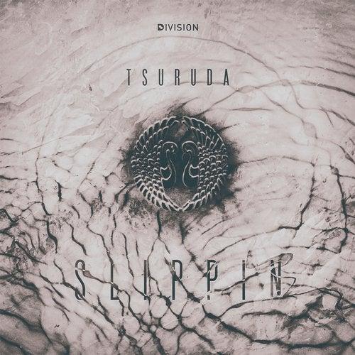 Tsuruda - Slippin' / Brrrap!! 2017 (EP)