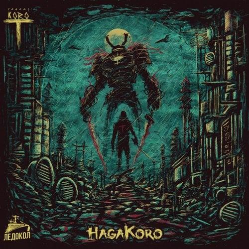 Yagami Koro - HagaKoro (LP) 2019