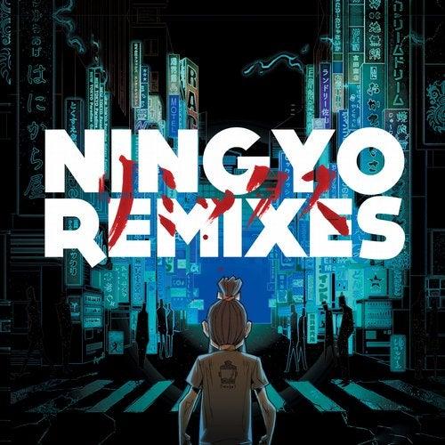 Senbeï - Ningyo (Remixes) 2018 [LP]