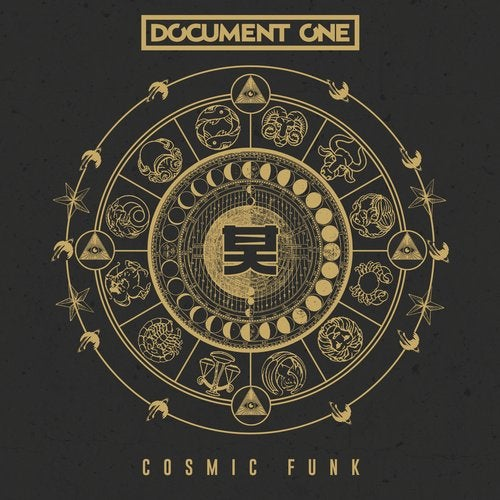 Document One — Cosmic Funk [EP] 2018