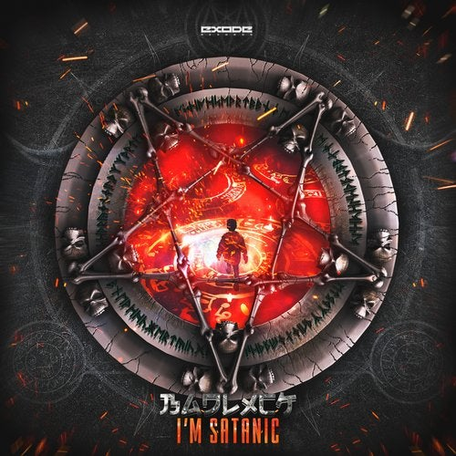 Badlxck - I'm Satanic 2018 (LP)