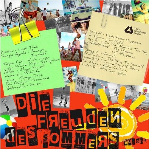 Various Artists - Die Freuden des Sommers - WDR069 21f49bcc-d1a4-4d0d-852c-728e4fe62d55