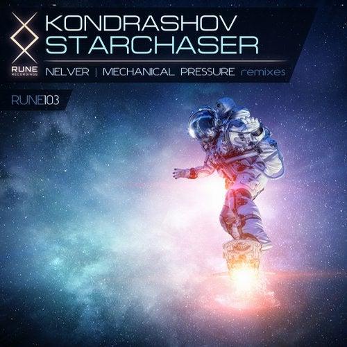 Kondrashov - Starchaser 2018 [EP]