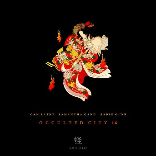 Cam Lasky - Occulted City, Vol. 16 Noppera Bou [EP] 2018