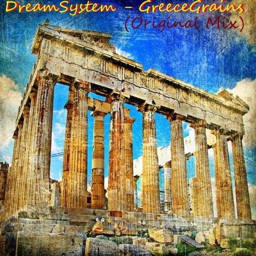 DreamSystem - GreeceGrain (EP) 2019