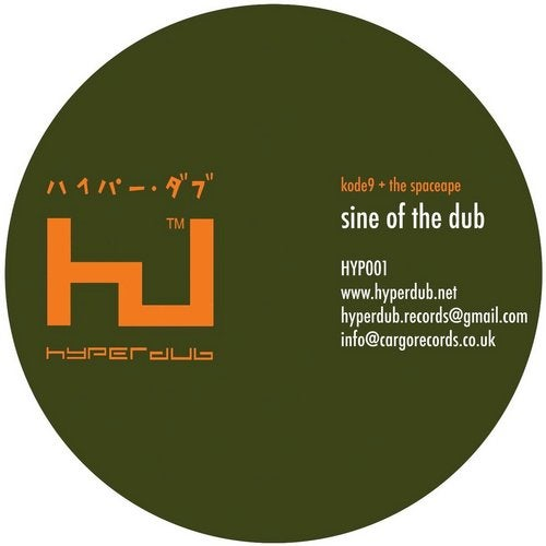 Kode9, Daddi Gee - Sign Of The Dub / Stalker (EP) 2004